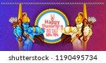 innovative banner poster for... | Shutterstock .eps vector #1190495734