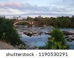 Rainbow Bridge In Folsom...