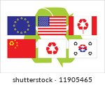recycle flags | Shutterstock .eps vector #11905465