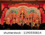 kolkata   india   september 26  ... | Shutterstock . vector #1190550814