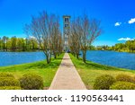 Furman Swan Lake and Bell Tower in Greenville, South Carolina