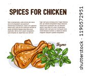 culinary spice for chicken ... | Shutterstock .eps vector #1190572951