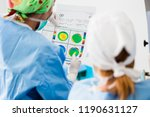 eye surgery process  treatment... | Shutterstock . vector #1190631127