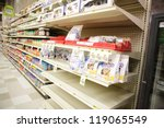Madison Wi Nov16  Grocery Stor...