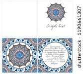 floral banners. ethnic mandala... | Shutterstock .eps vector #1190661307