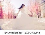 portrait of a beautiful wife   Shutterstock . vector #119072245