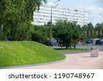 urban photography  a lawn is an ... | Shutterstock . vector #1190748967