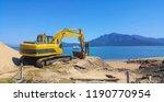 Beach Construction After...