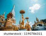 temple in nakhon phanom thai... | Shutterstock . vector #1190786311