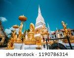 temple in nakhon phanom thai... | Shutterstock . vector #1190786314