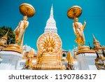 temple in nakhon phanom thai... | Shutterstock . vector #1190786317
