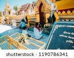 temple in nakhon phanom thai... | Shutterstock . vector #1190786341