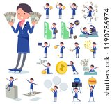 a set of women with concerning... | Shutterstock .eps vector #1190786974
