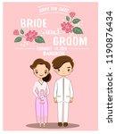 cute romantic thai couple in...   Shutterstock .eps vector #1190876434