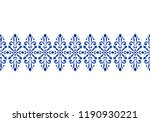 seamless floral borders... | Shutterstock .eps vector #1190930221