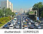 Beijing   Nov 2  Traffic Jam I...