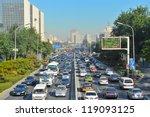 Beijing   Nov 2  Traffic Jam I...