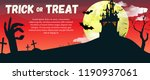 trick or treat lettering with... | Shutterstock .eps vector #1190937061