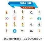 yoga icon set. infinity...   Shutterstock .eps vector #1190938807