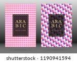 ottoman pattern vector cover... | Shutterstock .eps vector #1190941594