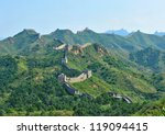 chinese great wall in summer | Shutterstock . vector #119094415