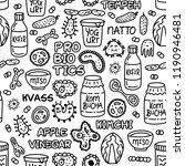 probiotics bacteria  food and... | Shutterstock . vector #1190946481