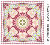 decorative colorful ornament on ... | Shutterstock .eps vector #1190959414