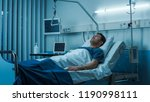 terminally ill male patient... | Shutterstock . vector #1190998111