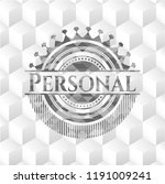 personal grey emblem with... | Shutterstock .eps vector #1191009241