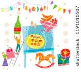 group of little people... | Shutterstock .eps vector #1191010507