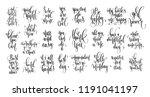 set of 25 hand lettering... | Shutterstock .eps vector #1191041197