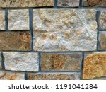 background of mortared stone | Shutterstock . vector #1191041284