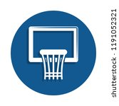 basketball basket icon in badge ...