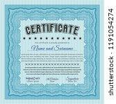 light blue certificate of... | Shutterstock .eps vector #1191054274