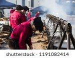 castelltersol  spain   february ... | Shutterstock . vector #1191082414