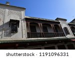 houses of the jewish quarter  ...   Shutterstock . vector #1191096331