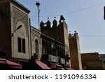 houses of the jewish quarter  ...   Shutterstock . vector #1191096334