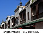 houses of the jewish quarter  ...   Shutterstock . vector #1191096337
