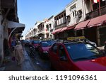 houses of the jewish quarter  ...   Shutterstock . vector #1191096361
