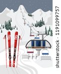ski resort vacation with ski... | Shutterstock .eps vector #1191099757