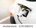 bring battery chargers connect... | Shutterstock . vector #1191108151