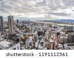 september 2018. panorama of the ... | Shutterstock . vector #1191112561