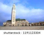 the hassan ii mosque in... | Shutterstock . vector #1191123304