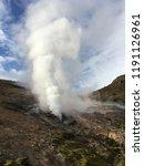 geyser in iceland   Shutterstock . vector #1191126961