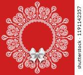 wedding card or invitation... | Shutterstock . vector #1191142357