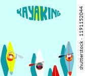 kayaking man vector. rafting.... | Shutterstock .eps vector #1191152044