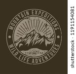 mountain illustration  outdoor... | Shutterstock .eps vector #1191154081