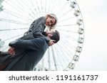 romantic date outdoors. young... | Shutterstock . vector #1191161737
