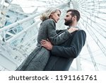 romantic date outdoors. young... | Shutterstock . vector #1191161761