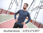 serious about sport. handsome... | Shutterstock . vector #1191171397